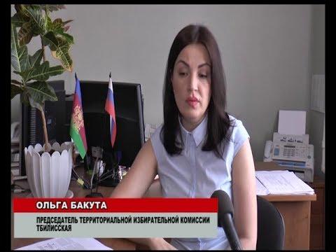 Интервью с председателем ТИК Тбилисская,  О.Бакутой  (ТРКМетроном-3)