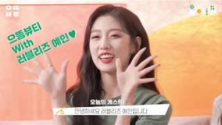 [NYLON TV KOREA] 올리브영 세일에서 꼭 사…