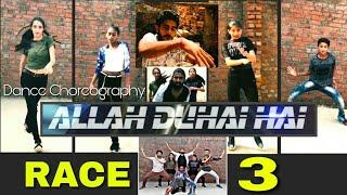Allah Duhai Hai | Race 3 | Salman Khan | Dance Choreography | Alok Kacher | Deepchand Soni | JAM8 TJ