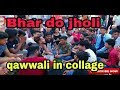 Bhar Do Jholi Meri Ya Muhammad Qawwali In Collage