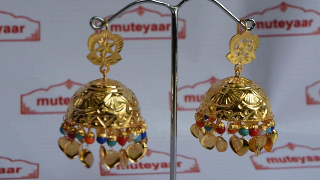 Gold Plated Big Size Jhumka set - Traditional Punjabi J0396 - YouTube