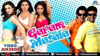 Garam Masala Video Jukebox | Akshay Kumar, John Abraham, Rimi Sen |
