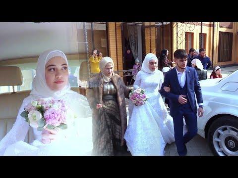 Свадьба Шамиля и