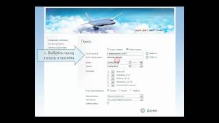 видео Авиабилеты Ростов-на-Дону - Санкт-Петербург дешево, купить билеты на самолет онлайн, узнать цены, стоимость, расписание