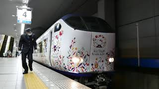 JR西日本 関空特急はるか(ハローキティはるか)42号京都行 281系 関西空港駅 2020/3/29