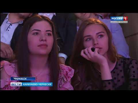В Черкесске более 600 выпускников простились со школой