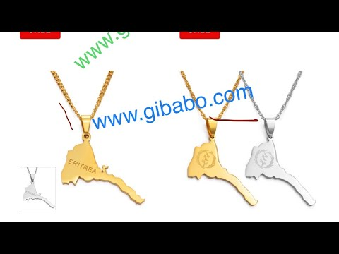 Sexy Eritrean  couple thumbnail