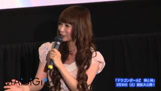 タレントの中川翔子さんが3月12日、東京都内で行われた劇場版アニメ「ド...
