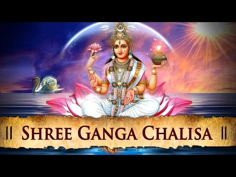 Shree Ganga Chalisa - Most Popular Hindi Devotional Songs