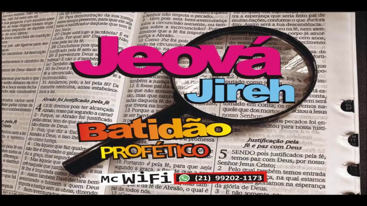 FUNK GOSPEL 2018 (( MC WIFI )) JEOVA JIREH - DJ JULIO