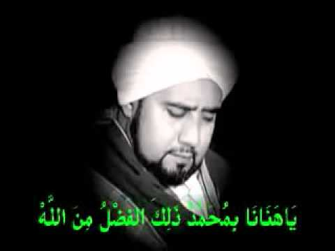 Ya Hanana - Habib Syech (Original Version)