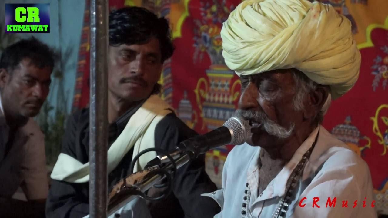 Vinayak Maharaj  Marwadi Desi Bhajan  Shankar Ji -7265