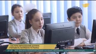 видео Доступная среда под прицелом государства / телеканал ПРОСВЕЩЕНИЕ