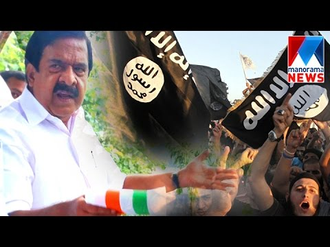 ISIS threat create disturbance for the system says Ramesh chennithala | Manorama News