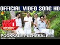 Pookkale Puzhakale | Usha Raj Song Video HD | Film Thank You Very Much