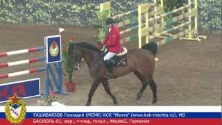 ЦСКА 23-02-2013 конкур Гашибаязов Г.-Баскюль M2-140