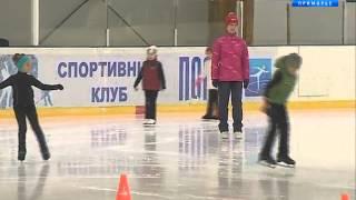 """Во Владивостоке почти вдвое подорожали занятия на ледовой арене """"Полюс"""""""
