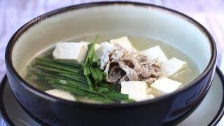 Canh đậu Hủ Hẹ (silken Tofu And Garlic Chives Soup)