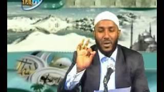 Ramadan Endet Enqebelew # Ustaz Yasin Nuru