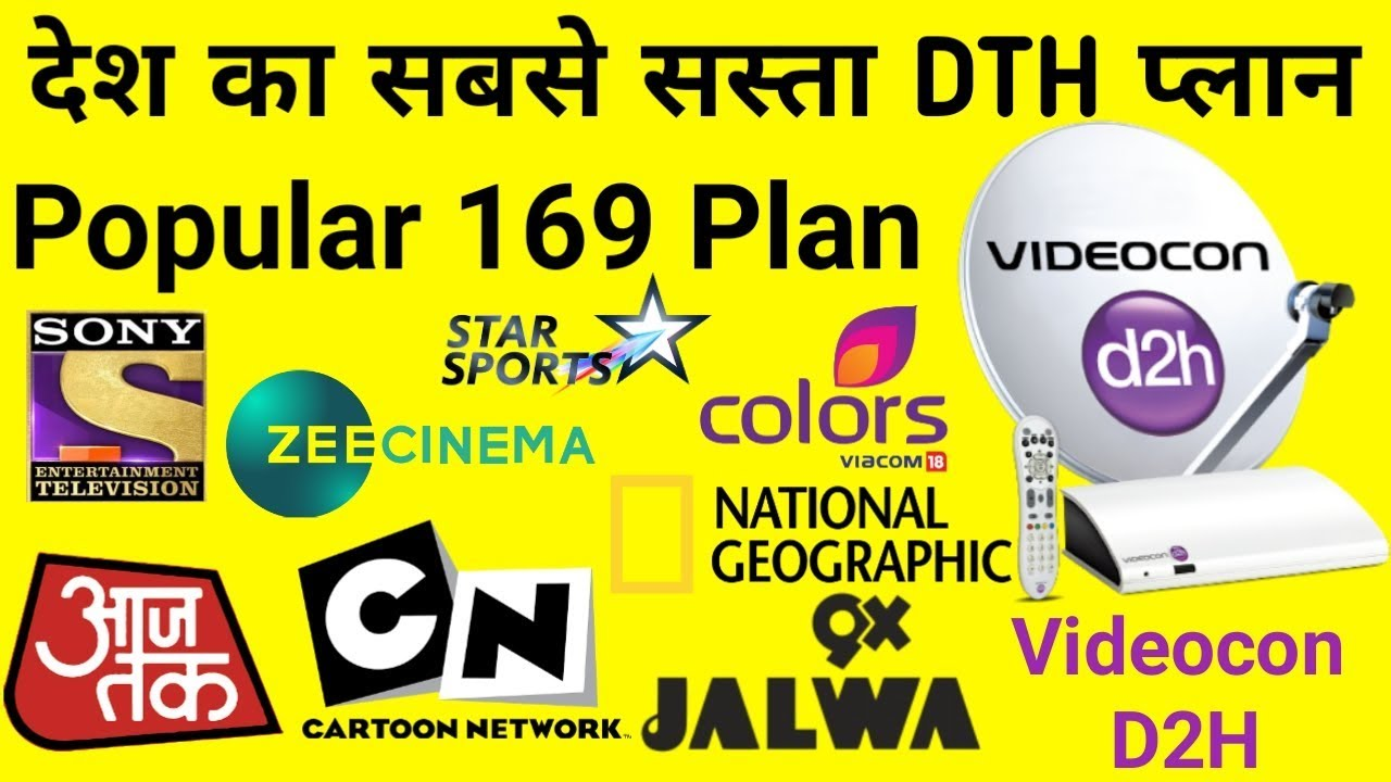 Videocon d2h 169 pack plan - Videocon d2h 169 pack channel list