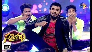 Sudheer,Srinu,Chandra,Ramprasad,Yash Dance Performance | Sarrainollu | ETV Dasara Special Event