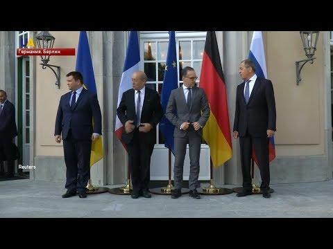 Cтартовал саммит 'нормандской четверки'