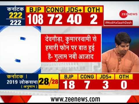 Karnataka Assembly elections 2018: Congress extends support to JDS; watch special debate