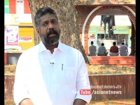 Adoor Assembly Constituency | Election Express 6 Mar 2016