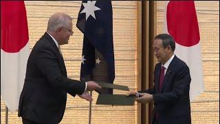 日本和澳大利亚就双边军队准入协定达成基本协议 - YouTube