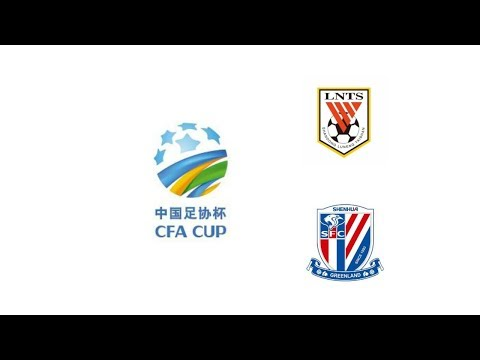 2017 CFA CUP Quarter Final - Shandong Luneng vs Shanghai Shenhua