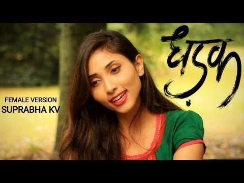 Dhadak - Title Track | Female Version by Suprabha KV