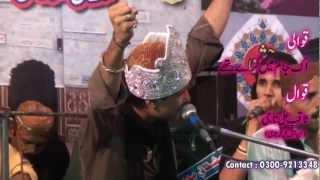 Jashn E Bahoo Part 19/27 ( 2012 )