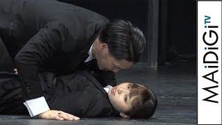 元欅坂46・今泉佑唯が大胆演技 熱いハグ&押し倒され… 舞台「熱海殺人事件 LAST GENERATION 46」のゲネプロ