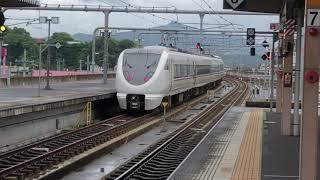 福知山駅 にて(山陰本線・福知山線)