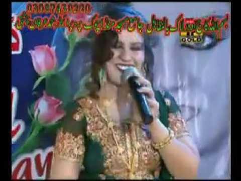 Maara howay yaar gila nai karenda by Anmol Sial