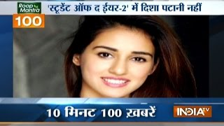 News 100 | 23rd March, 2017 - India TV