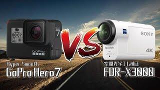 GoPro HERO7とFDR-X3000はどちらも優秀。鎌倉タイムワープ/ハイパースムーズと空間光学ブレ補正の比較/内蔵マイク比較/雨つぶ8倍スローモーション
