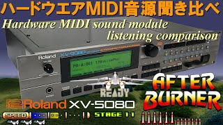 after burner for roland xv 5080 with srx 01
