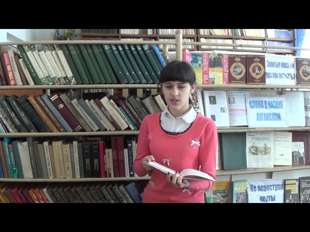 Изображение предпросмотра прочтения – АнастасияГрицюк читает произведение «Ну, что ж!» В.В.Маяковского