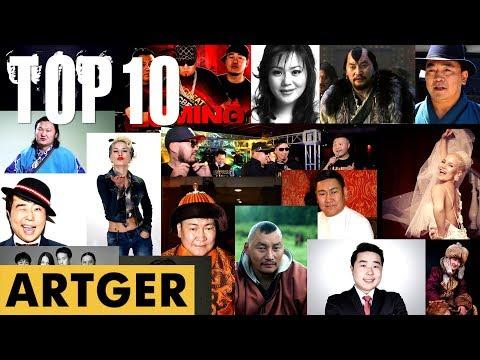 TOP 10 Most Famous Mongolian Celebrities