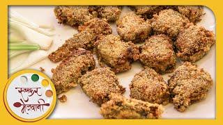 Crispy Bombil Fry - Fish Recipe By Archana - Easy & Quick Non Veg Indian Starter In Marathi