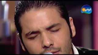Ramy Ayach - Habaytak Ana / رامي عياش - حبيتك أنا - من برنامج نغم