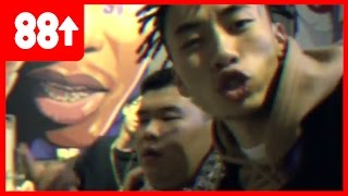 HIGHER BROTHERS X J. MAG -  YAHH!  (OFFICIAL MUSIC VIDEO)