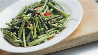 Water Spinach Stir-Fry Recipe ผดผกบง - Hot Thai Kitchen!