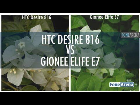 HTC Desire 816 Vs Gionee Elife E7 Camera Test