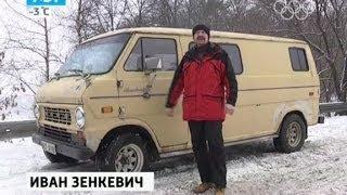 Ford Econoline / Ретро тест-драйв