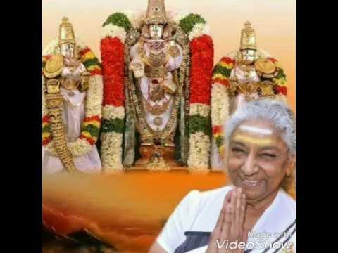 Tirupati Venkateshwara Bhakti songs by Smt. S Janaki ll volume-2 ll Kannada