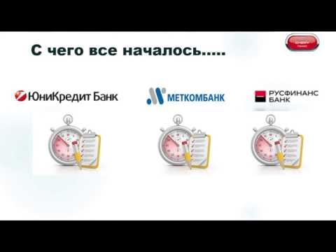 СУТЬ ДЕЛА - Проблемы банков – это наши проблемы