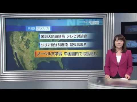 nhk broadcast part 1