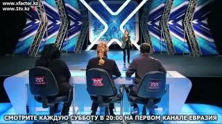 Роза Мукатаева во втором туре XFactor